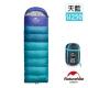Naturehike 升級版 U250全開式戶外保暖睡袋 天藍 product thumbnail 2