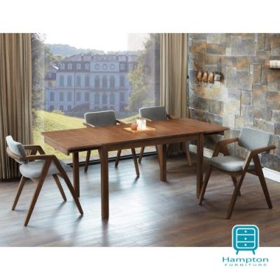 漢妮Hampton伊恩系列胡桃色全實木拉合式餐桌椅組(1桌4椅)-120*80*75 cm
