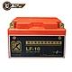 【Super Battery 勁芯】機車專用鋰鐵電池10號(LF-10) product thumbnail 1