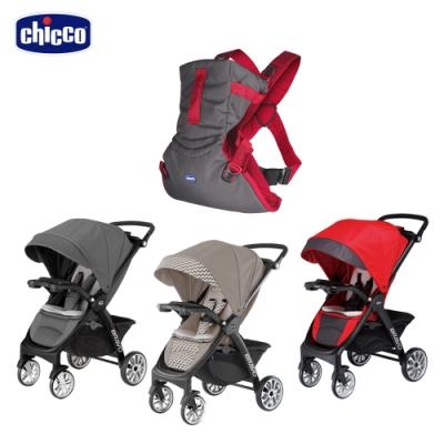 【獨家】chicco-外出完美超值組-Bravo手推車限定版+Easy Fit舒適速穿抱嬰袋