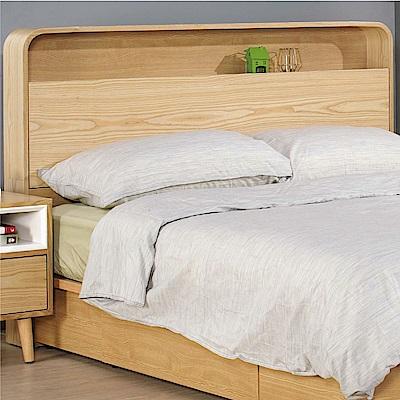 文創集 克利時尚5尺木紋雙人床頭箱(不含床底)-152x15x106.5cm免組