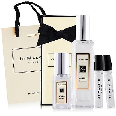 Jo Malone 藍風鈴香水30ml+9ml+1.5mlX2贈品牌提袋