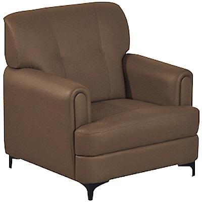 綠活居 費洛尼時尚咖皮革單人座沙發椅-86x85x92cm免組