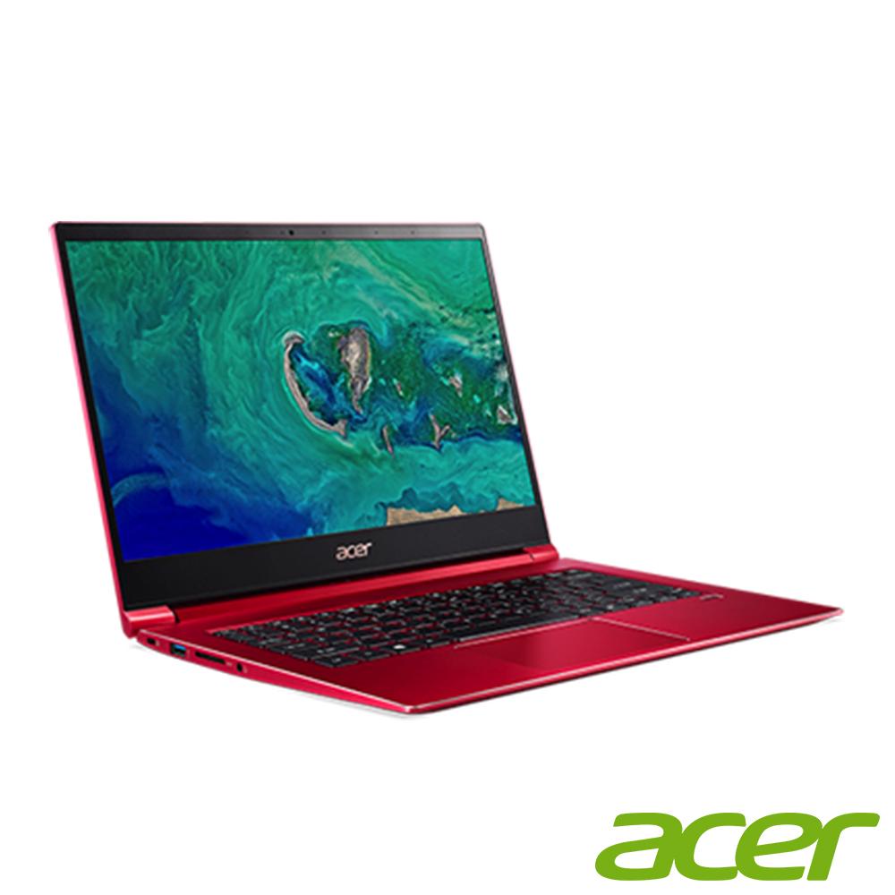 Acer SF314-55G-576T 14吋筆電(i5-8265U/8G/512G/福