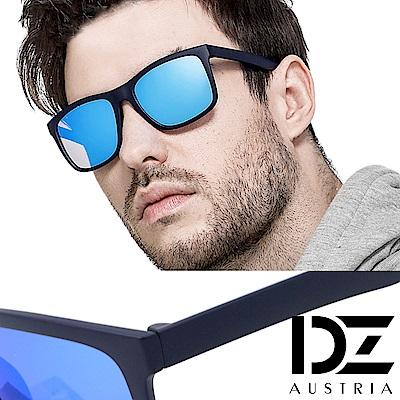 DZ 英式經典 抗UV 防曬偏光太陽眼鏡墨鏡(墨藍砂框冰藍膜)