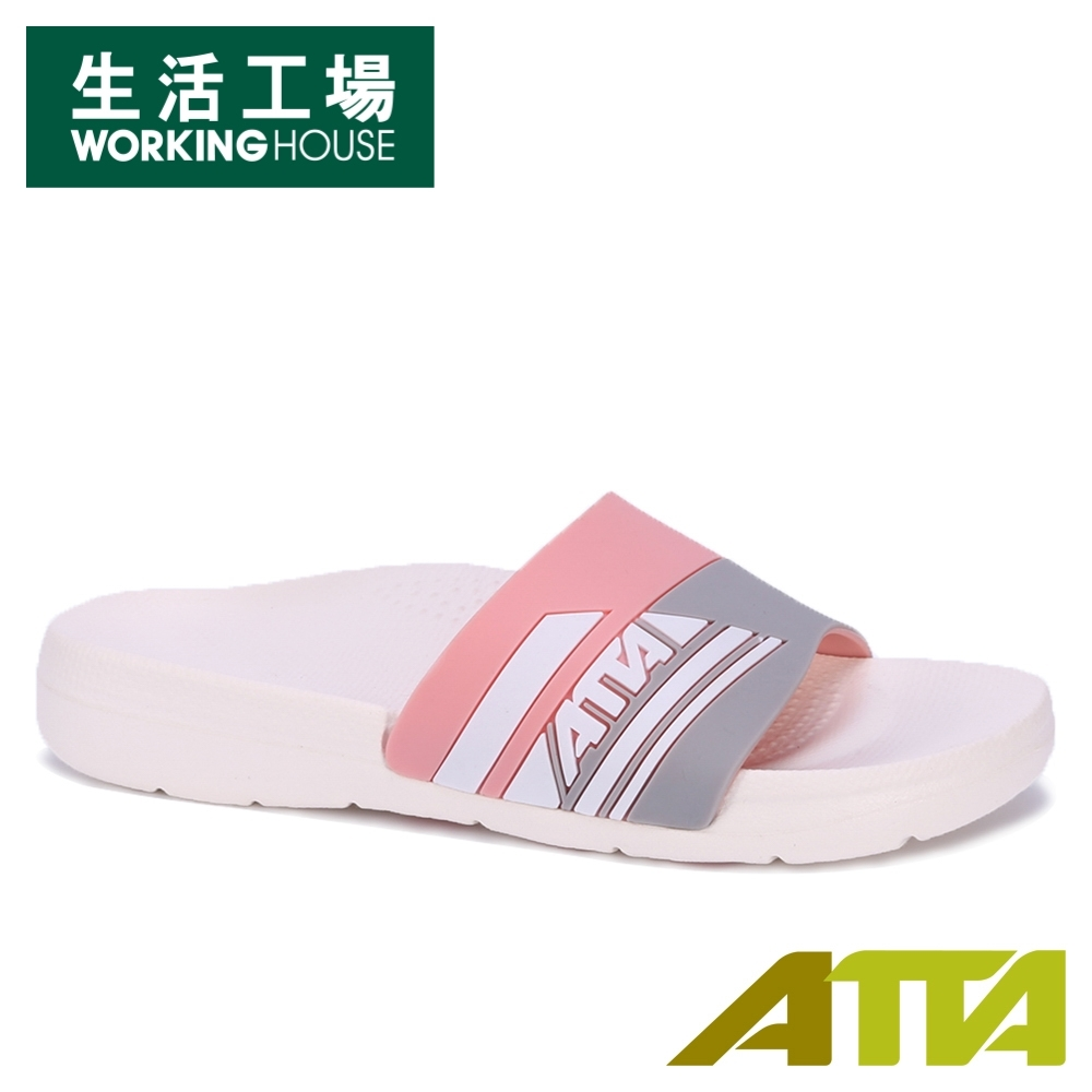【女神狂購物↓38折起-生活工場】ATTA人體工學減壓足弓防滑拖鞋-粉(25)