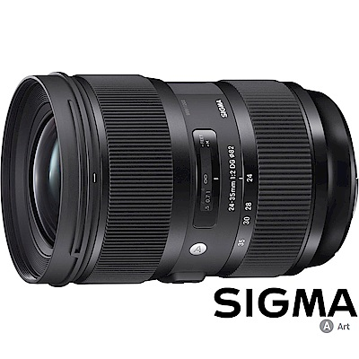 SIGMA 24-35mm F2 DG HSM Art (公司貨)