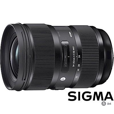 SIGMA 24-35mm F2 DG HSM Art (公司貨)