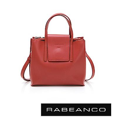 RABEANCO 真牛皮革翻蓋設計肩揹/斜揹方包(中) 紅