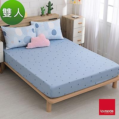 La Mode寢飾 薄荷泡泡糖環保印染100%精梳棉床包枕套三件組(雙人)