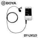 博雅 BOYA BY-LM10 有線採訪錄音領夾麥克風(公司貨)
