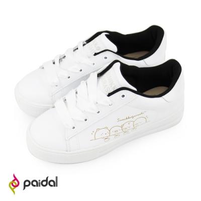 角落小夥伴拼接緞帶厚底休閒鞋-小白鞋