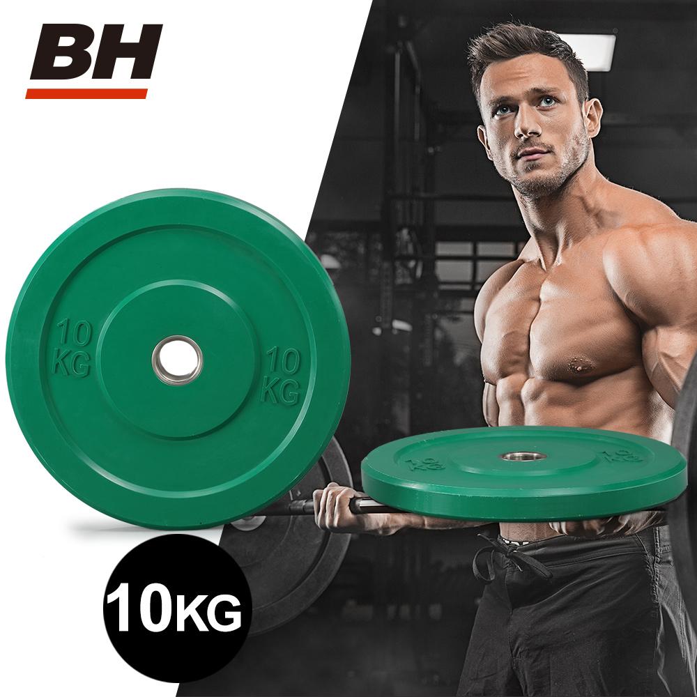 【BH】OR10-10KG奧林匹克舉重槓片-兩入組