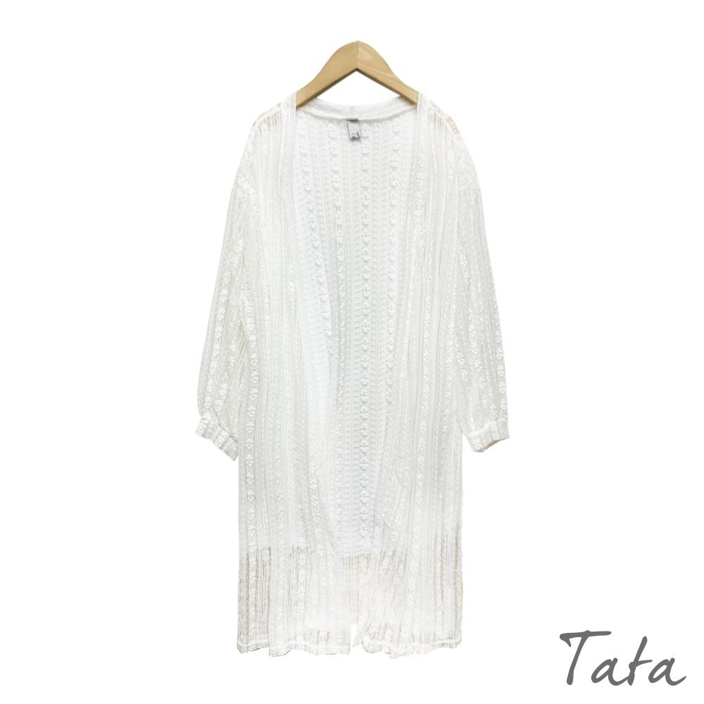 蕾絲雕花遮陽外罩 共二色 TATA-F