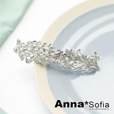 AnnaSofia 桂冠森葉 純手工邊夾長型髮夾(銀系)
