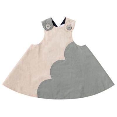 MARLMARL雙面圍裙系列 調色盤/ 櫻花條紋