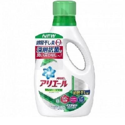 日本版【P&G】洗衣精 ARIEL 超濃縮50倍 910g 綠款-抗菌清香