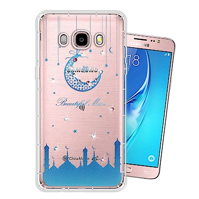Samsung Galaxy J5(2016) 奧地利水晶彩繪空壓手機殼(月彎星辰)