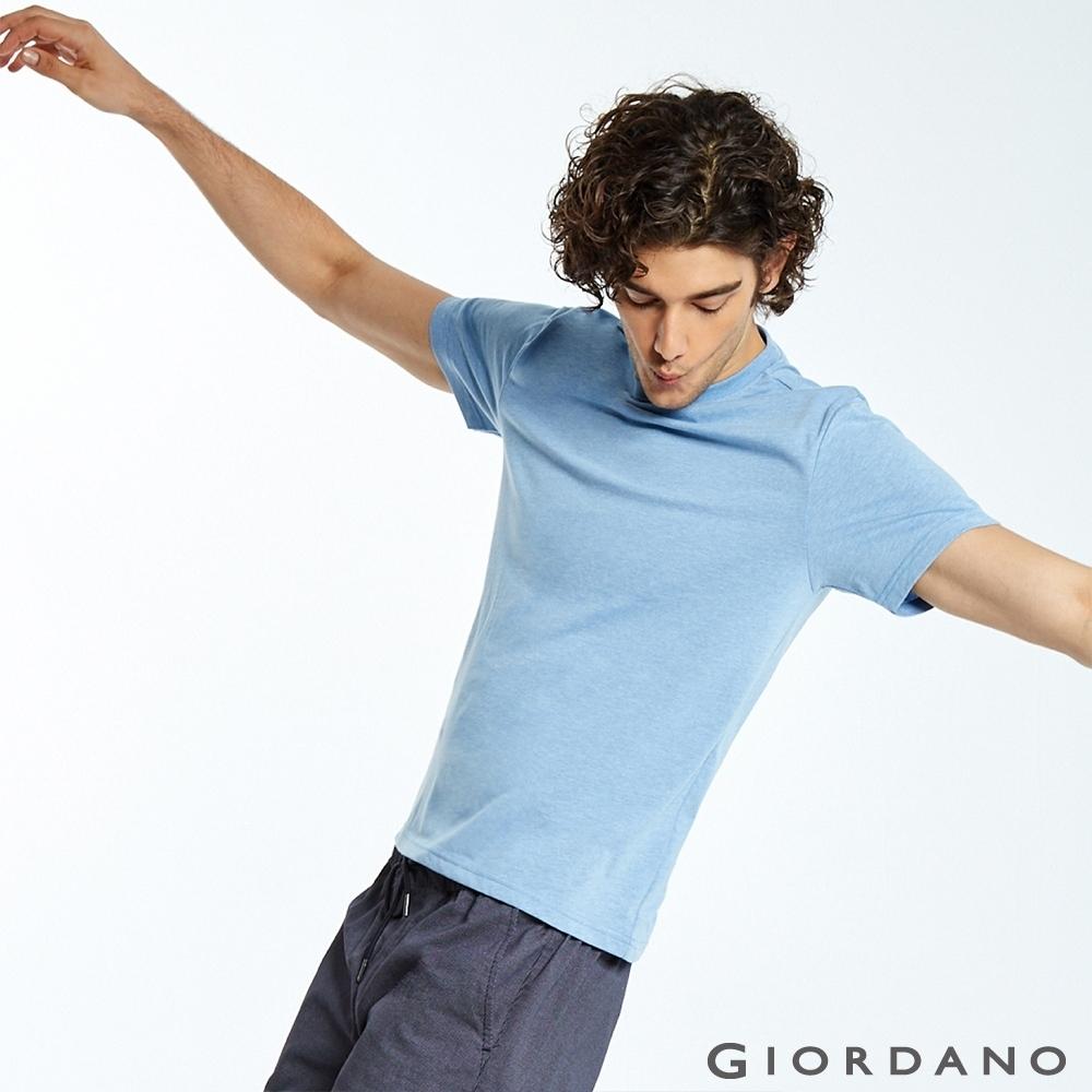GIORDANO 男裝百搭素色圓領T恤-47 雪花銀色湖水藍