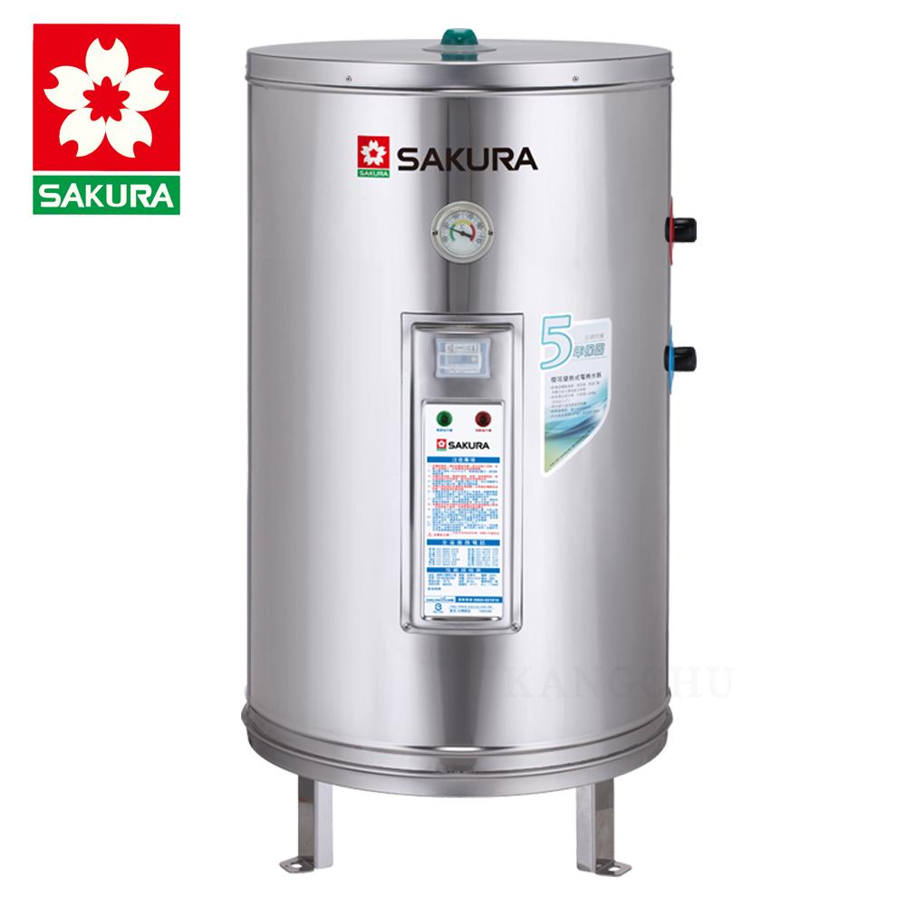 櫻花牌 EH2000S4 琺瑯內桶20加崙儲熱式直立型電熱水器