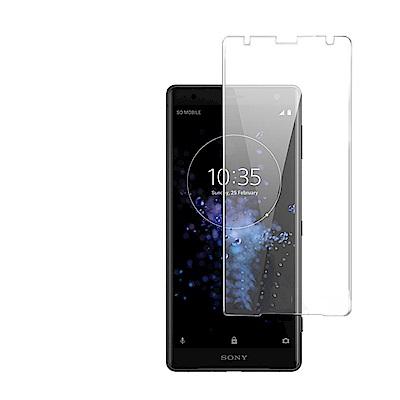Sony Xperia XZ2 透明 9H 鋼化玻璃膜 手機螢幕 防撞 防摔 保護貼