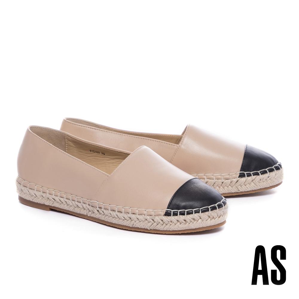 休閒鞋 AS 率性步調全真皮撞色拼接草編厚底休閒鞋-米