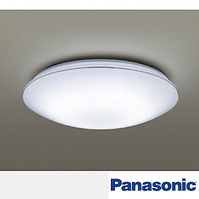 國際牌 第四代 32.5W LED 調光調色遙控燈LGC31117A09 白罩+銀色線框