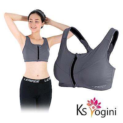KS yogini 前開拉鍊式運動內衣 運動背心 深灰