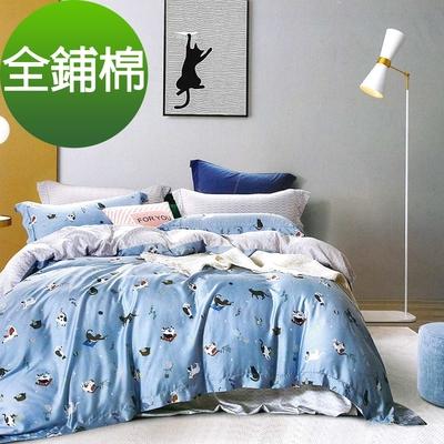 Saint Rose 快樂時光-藍 雙人 頂級精緻 100%純天絲全鋪棉床包兩用被套四件組