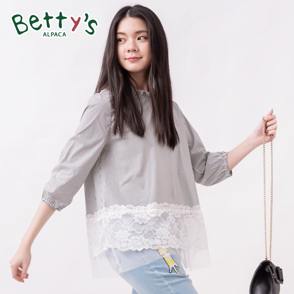 betty's貝蒂思 蕾絲條紋縮口七分袖上衣(白色)