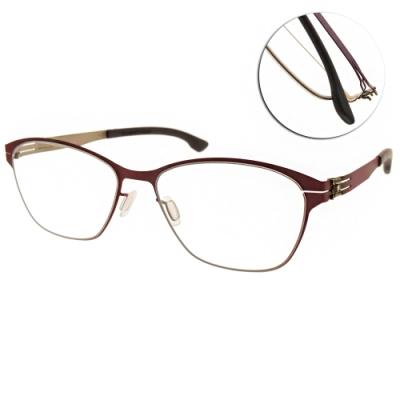 ic!berlin 光學眼鏡 薄鋼方框款/霧紅-棕 #IRINA R. FIRED COPPER