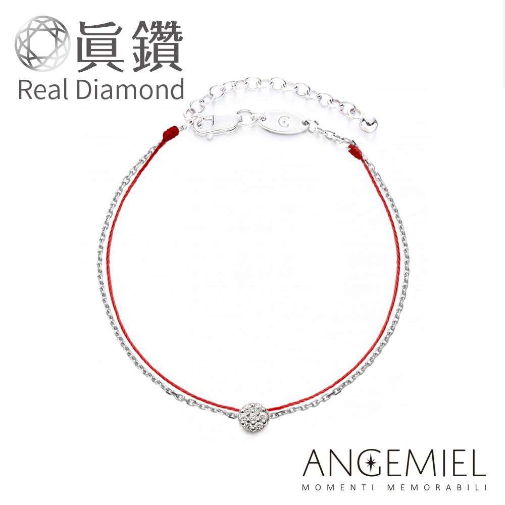 Angemiel安婕米 真鑽幸運雙層紅繩銀鍊手鍊-璀璨(銀色)