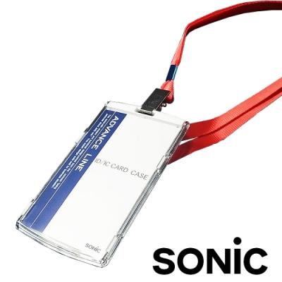 Sonic 日本設計直式透明硬殼/工作證/識別證/學生證件套