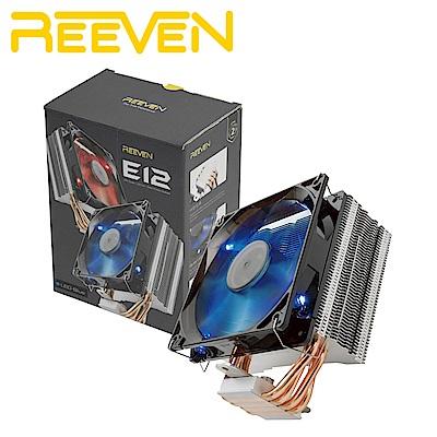 REEVEN RC-1208LB E12 CPU 散熱器