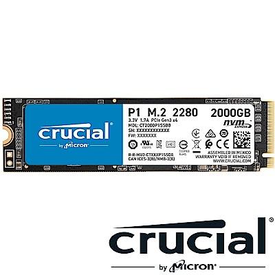 美光 Micron Crucial P1 2TB SSD固態硬碟