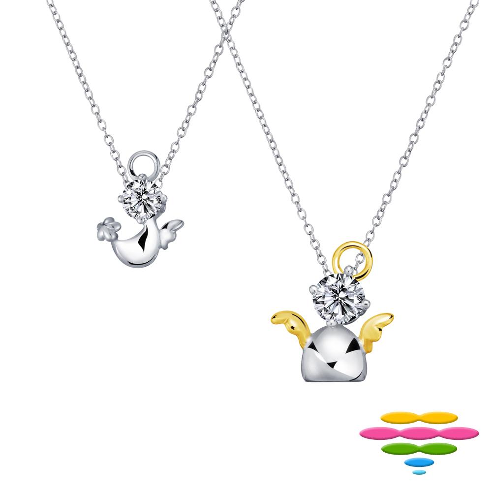 彩糖鑽工坊 小天使鑽石項鍊 (2選1) 小天使系列