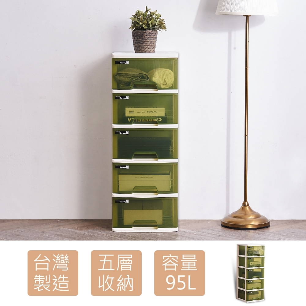 時尚屋 杉崎棕綠五層置物櫃 /免運費/台灣製