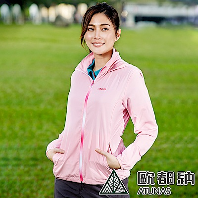 【ATUNAS 歐都納】女款精彩隨行連帽外套(A1-G1908W 粉紅/輕量防曬)