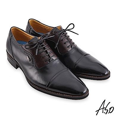 A.S.O職場通勤 菁英通勤拼色牛津紳士鞋-黑