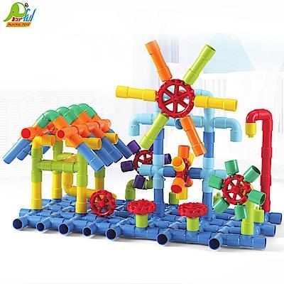 Playful Toys 頑玩具 水管積木