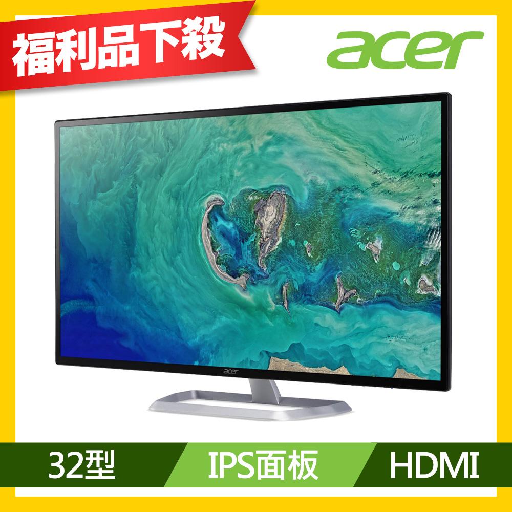 時時樂 Acer EB321HQU C 32型 2K薄邊框電腦螢幕