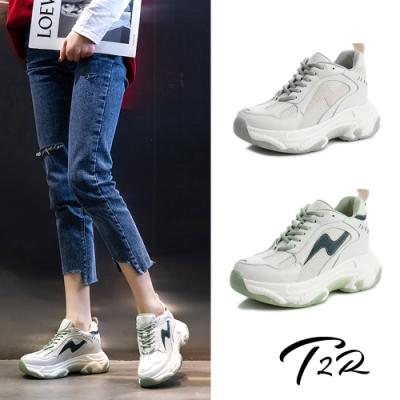 時時樂限定-T2R-正韓空運-真皮網布拼接厚底防滑老爹鞋-增高8公分-米灰/米綠