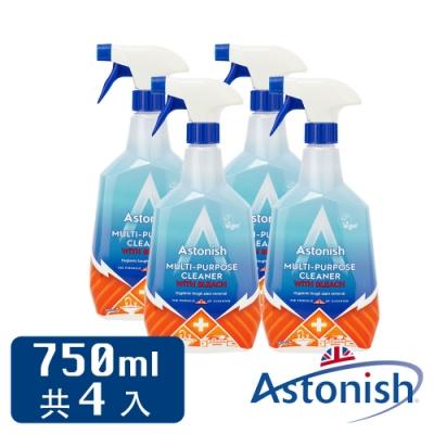Astonish英國潔 多功能萬用去污清潔劑 750ml/4入