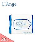 L'Ange 棉之境 抽取式純棉護理巾10x20cm-100抽(36入)