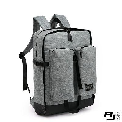 AJ.亞介 大口袋多隔層後背包 輕量系列 灰色