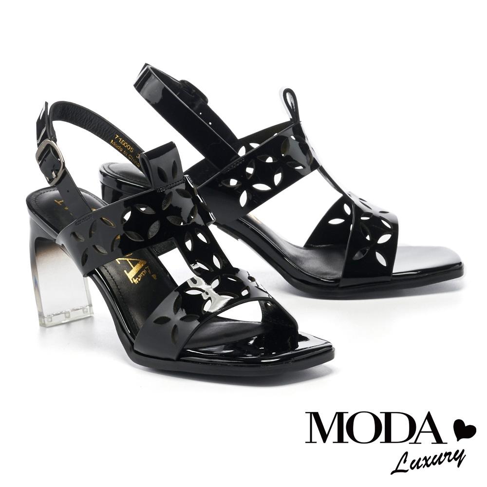 涼鞋 MODA Luxury 前衛獨特漆皮漸層透明方頭高跟涼鞋-黑