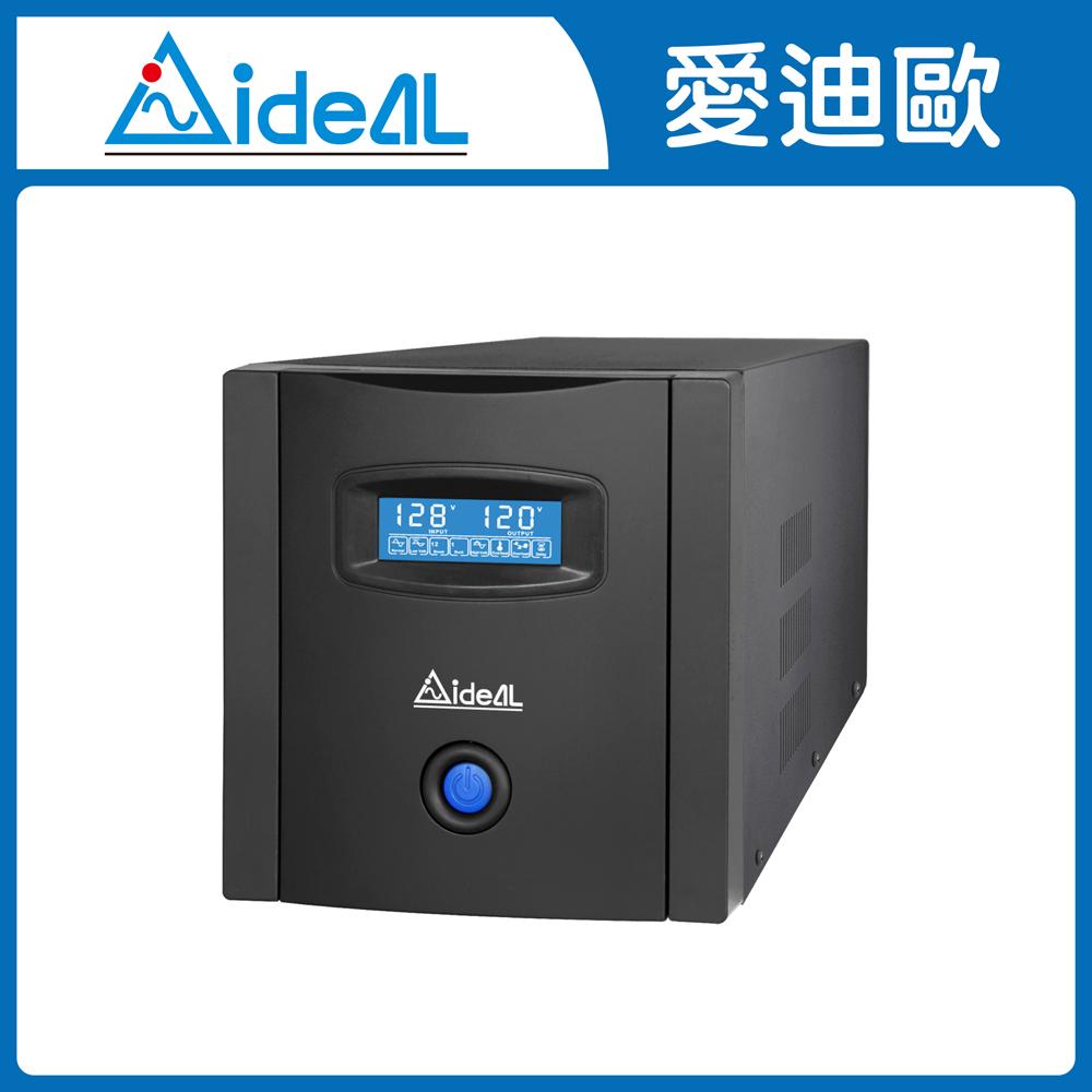愛迪歐AVR 全方位電子式穩壓器 PS Pro-4000L(4000VA)