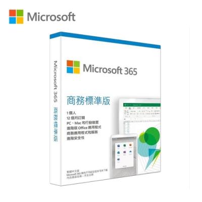 微軟Microsoft 365 Bus Standard 商務標準版P6 1YR中文盒裝