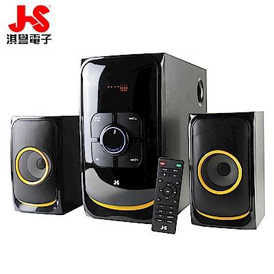 JS淇譽 藍牙全木質三件式喇叭(藍牙及USB/SD卡)JY3070