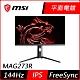 MSI微星 Optix MAG273R 27型 HDR電競螢幕(144hz/IPS/HDMI/FreeSync) product thumbnail 1